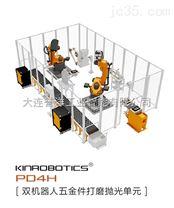 大连誉洋KINROBOTICS PD4H门把手水龙头橱柜等卫浴五金件打磨抛光机器人