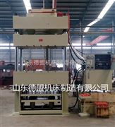 大型100吨四柱液压机压力机200吨立式大工作台液压机315吨液压机