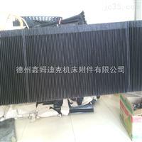 龙门铣床风琴防护罩厂家