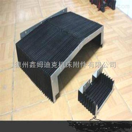 机床伸缩防尘折布