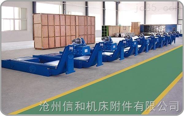 信和生产机床排屑机厂家
