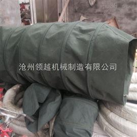 散装水泥卸料帆布缝合伸缩布袋供应