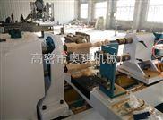 AQ-150-高密木工车床/高密木工车床价格/高密木工车床厂家