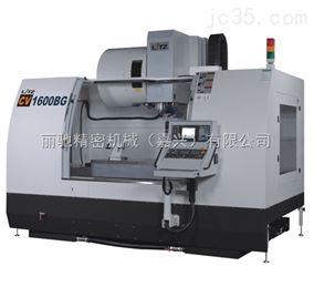 CV-1600BG高強度立式加工中心