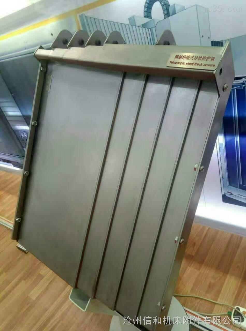 倾斜型钢板防护罩专业生产