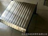 苏州铠甲风琴防护罩批发价格