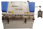 WE67K系列电液同步数控折弯机