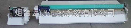 超声波清洗设备用磁性分离器