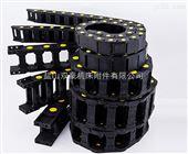 定制高速靜音塑料拖鏈