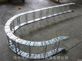 钢制穿线拖链外形新颖