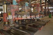3050液压摇臂钻 厂家直销纯铜芯4KW液压50钻