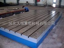 落地镗床工作台铸铁平台平板