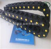 定制桥式电缆塑料拖链