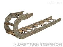 100全封闭钢铝拖链(生产厂家)