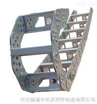 125TLG型钢铝拖链(生产厂家)