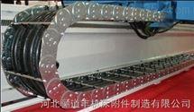 100机床钢铝拖链(生产厂家)
