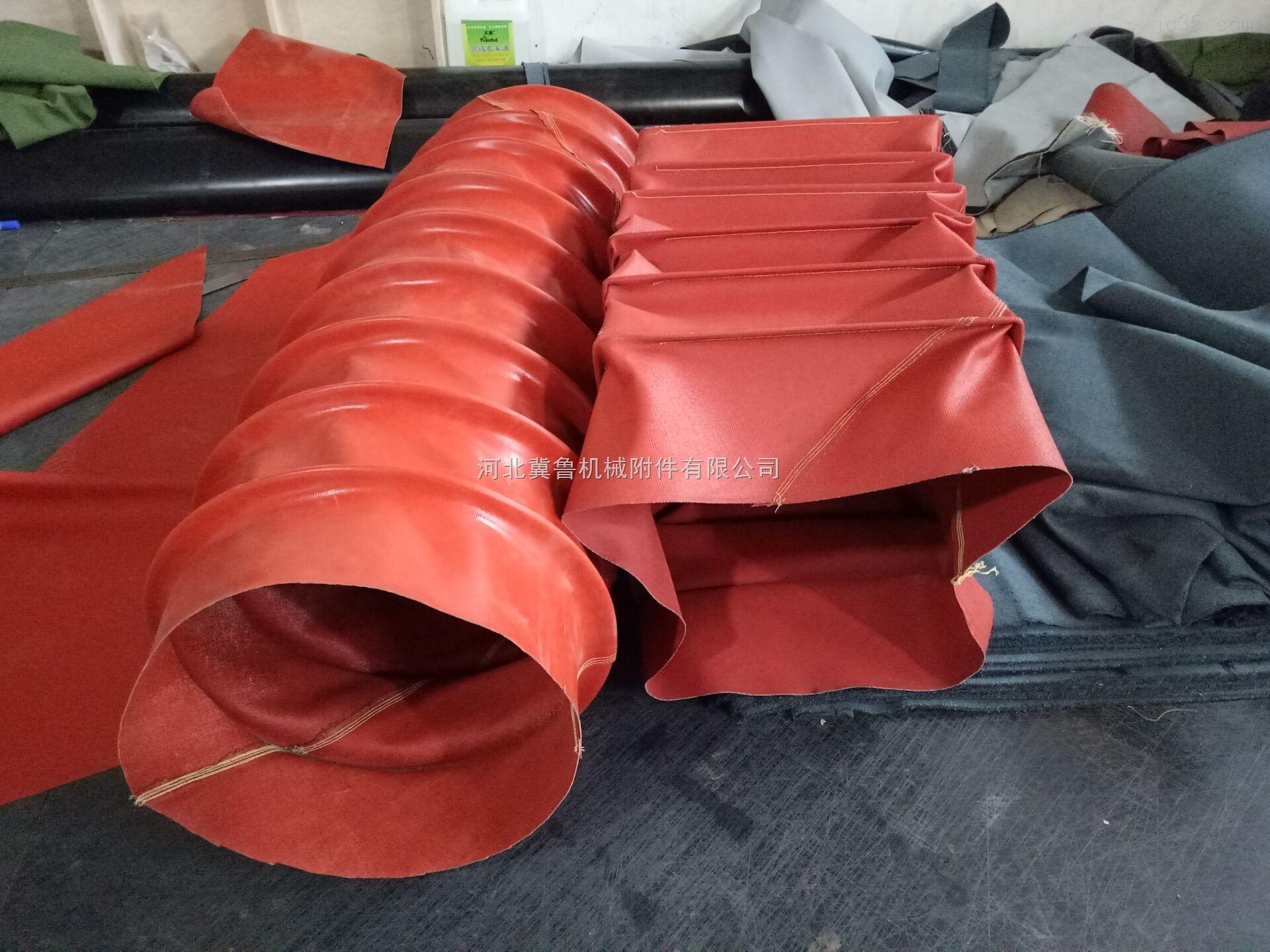 大小头柔性材质高温气体排放硅胶布软连接