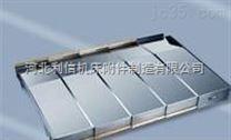 苏州龙门拉伸钣金钢板防护罩|落地式镗床钢板防护罩|钢板防护罩厂