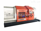 CK64140数控端面车床(带排屑机)