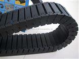 各种型号齐全昆山工程塑料拖链穿线拖链