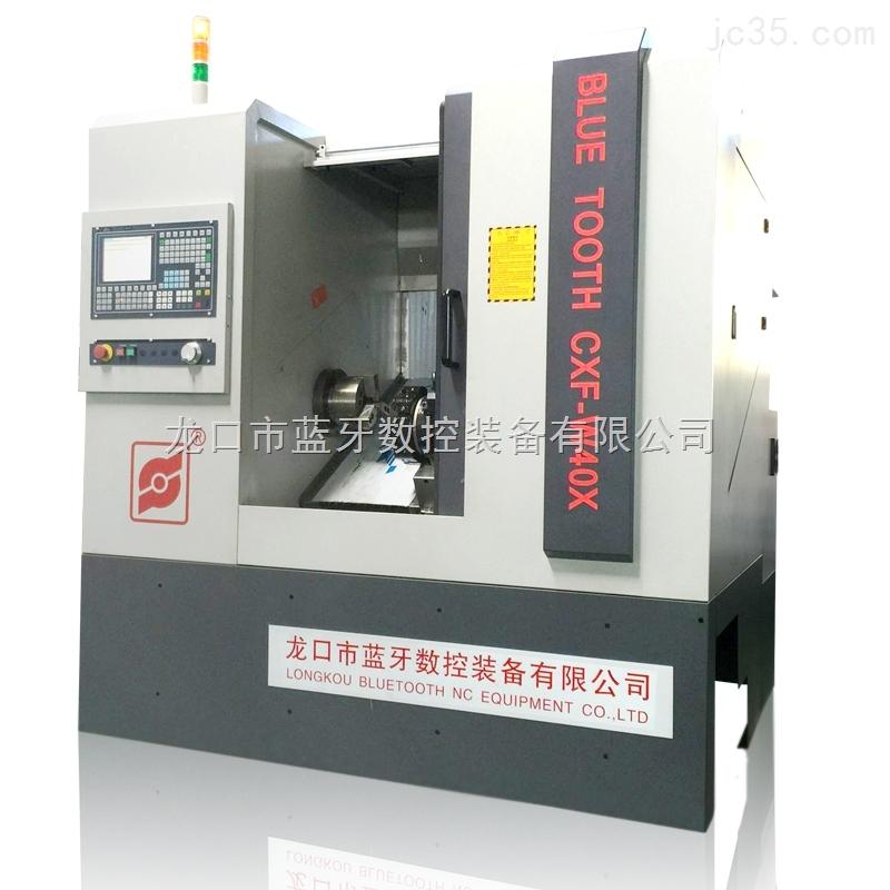 CXF-W40X数控车四方机