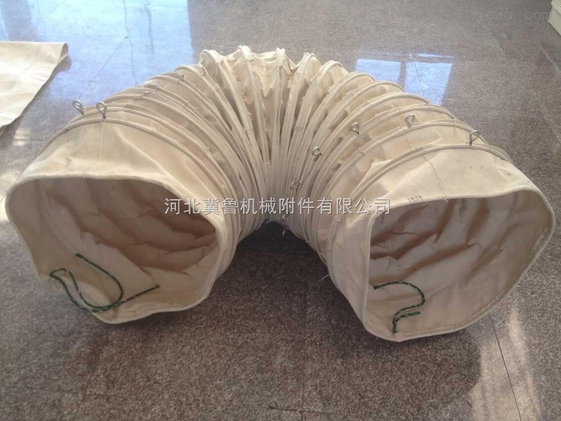 卸料帆布缝合伸缩节/散装机帆布水泥布袋