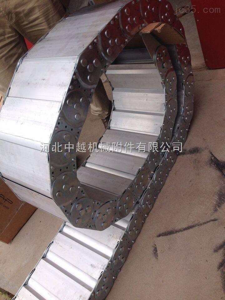 全封闭式油管穿线钢铝拖链型号