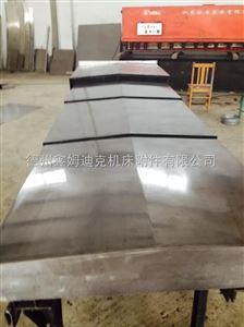 200落地镗床导轨钢板防护罩