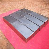北京雕刻机导轨式钢板防护罩
