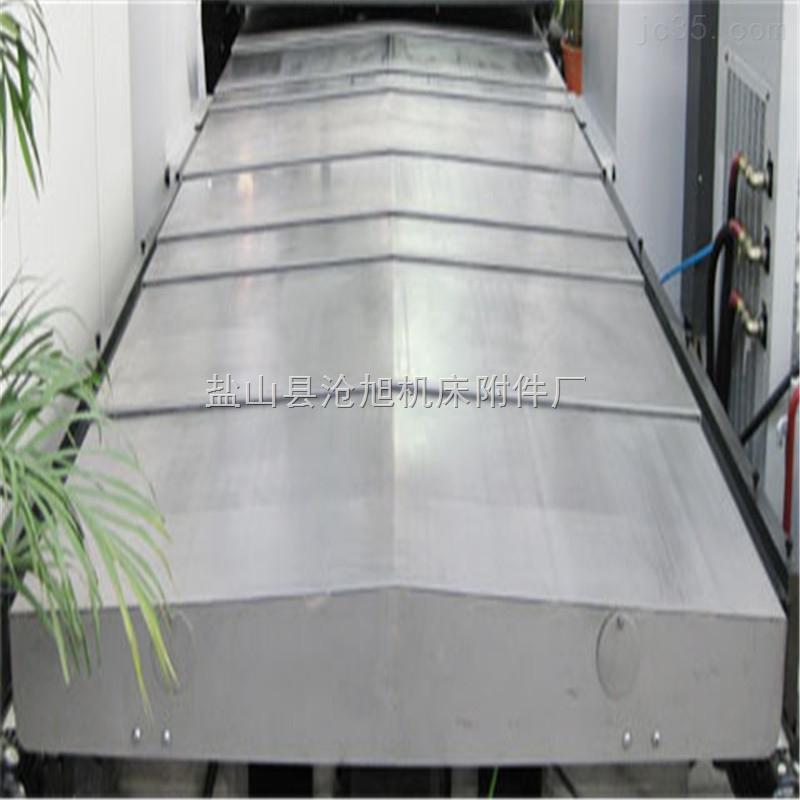定制导轨钢板防护罩