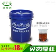 置换脱水防锈油