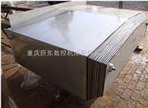 重庆巨东防护罩厂家