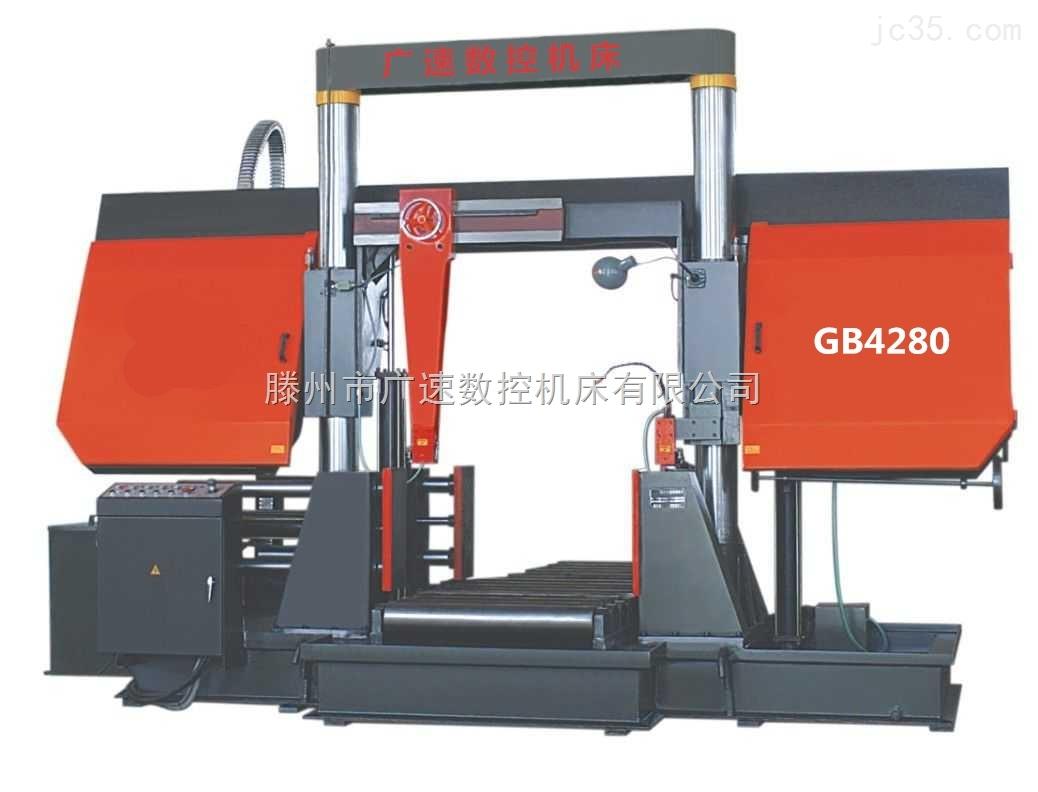 GB4280大型自动金属带锯床