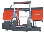 GB4280-4080金属带锯床
