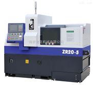 ZR20-5-数控纵切车床