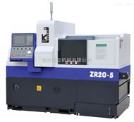 ZR20-5纵切数控机床