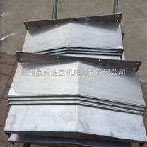 龙门铣床钢板防护罩/端面铣床防护罩