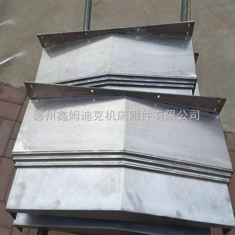 机床配件导轨防护罩定做厂家