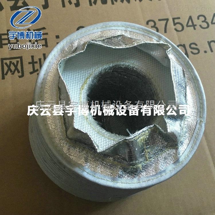 供应耐高温拉链式防尘罩  光杠伸缩护罩  高温圆形护套