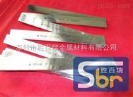車刀-高鈷白鋼刀進口超硬M35白鋼條榮成市