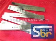 车刀-高钴白钢刀进口超硬M35白钢条荣成市