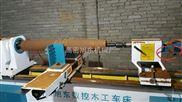 xdjx-p单轴数控木工车床 单轴双刀数控木工车床