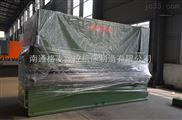 QC11Y-10*3200-南通液压闸式剪板机10*3200