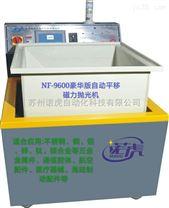 自动化去毛刺抛光机NF9600打磨洗净表面锈蚀处理一步到位