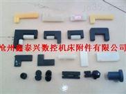 乐虎国际博亚体育平台附件导向滑轮