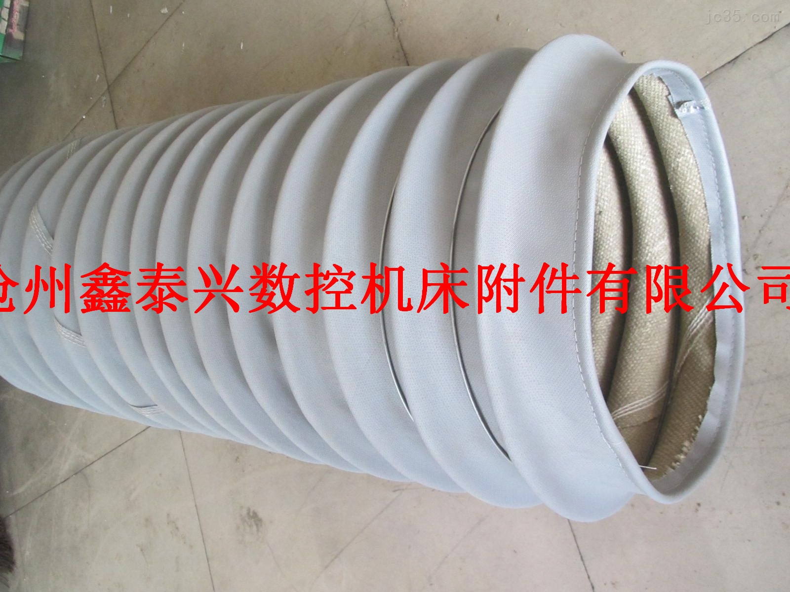 机床防护罩软连接