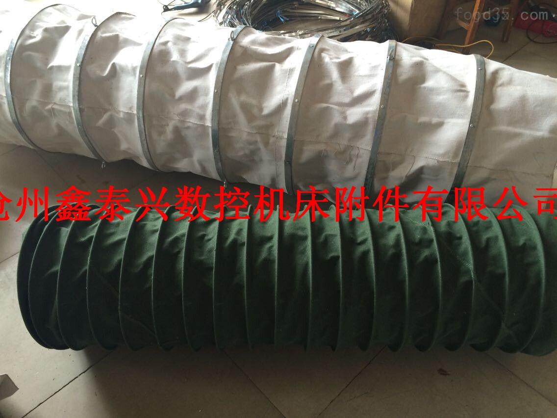高温帆布(颜色绿色)软连接防护罩
