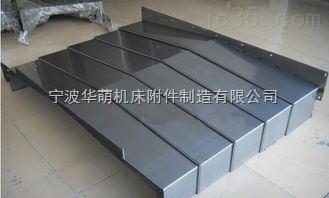 上海昆山机床钣金防护罩 不锈钢导轨防护罩 伸缩护板