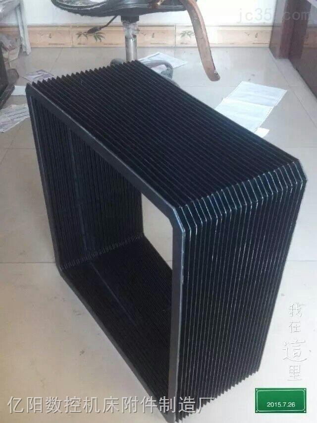升降台手风琴防护罩安全围挡防尘护罩裙帘升降