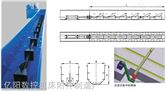 HRBJ系列步进式排屑装置
